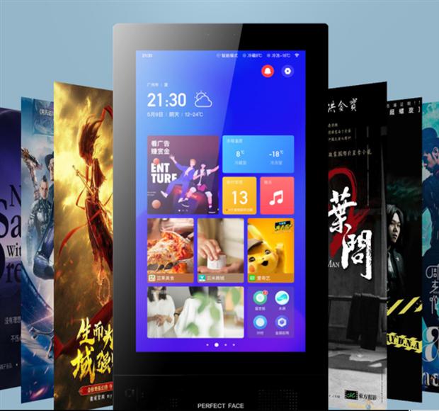 Xiaomi ra mắt tủ lạnh 4 cánh, trang bị luôn cả màn hình điện tử để xem phim, nghe nhạc - Ảnh 3.