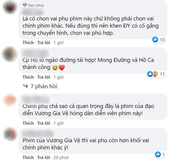 Đường Yên chấp nhận làm kép phụ để được tái hợp với Hồ Ca ở bom tấn điện ảnh? - Ảnh 4.