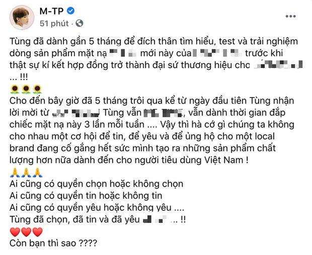 Cuối cùng Sơn Tùng đã chính thức lên tiếng về việc quảng cáo sản phẩm làm đẹp bị fan phản đối mạnh mẽ - Ảnh 2.