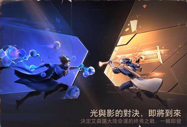 Liên Quân Mobile: Mùa mới sẽ xuất hiện chế độ Đấu Vinh Quang nói không với buff bẩn, skin thưởng hạng cũng lộ diện - Ảnh 7.