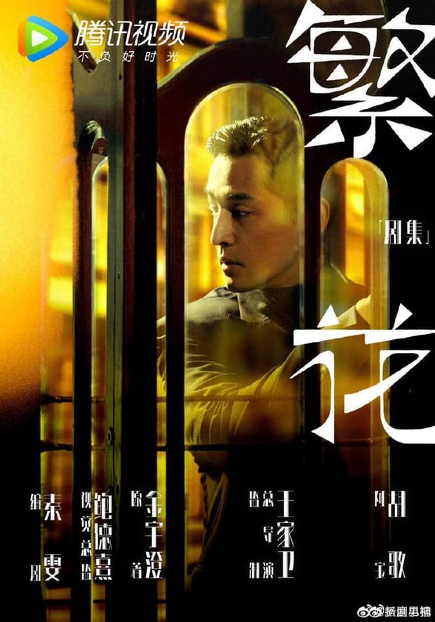 """Bà mẹ U40 Đường Yên comeback với màn """"cưa sừng làm nghé"""" siêu lố ở phim của Hồ Ca - Ảnh 7."""