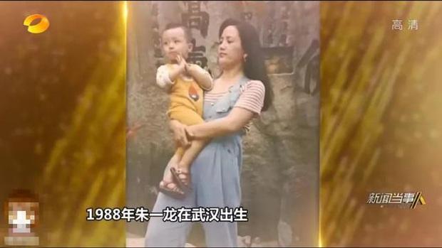 Tung clip quảng bá Chu Nhất Long lại lựa nhầm ảnh Hoàng Cảnh Du - La Vân Hi, sao nhà đài hồ đồ vậy ta! - Ảnh 2.
