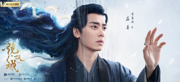 Lý Dịch Phong đu trend tóc bạch kim ở Kính Song Thành nhưng mốt hơi lỗi thời không? - Ảnh 9.