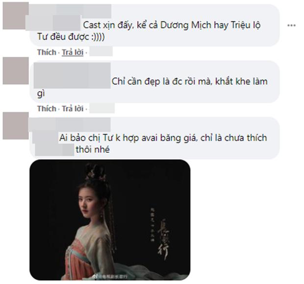 Không phải Dương Mịch, Triệu Lộ Tư mới là nữ chính ở phim cổ trang đóng cùng Dương Dương? - Ảnh 6.