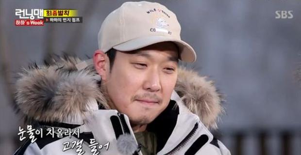 Haha (Running Man) khiến fan rần rần vì bất ngờ thả bình luận hỏi thăm Tóc Tiên: Sao thân thiết quá thế này? - Ảnh 4.