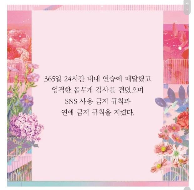 Tiểu thuyết của Jessica Jung gây tranh cãi: Ẩn ý bóc phốt SM chèn ép, 2 mỹ nam DBSK - Suju bị gọi hồn vì chi tiết hẹn hò - Ảnh 4.