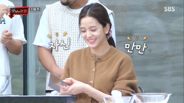 Đi show ẩm thực, Jisoo (BLACKPINK) tiết lộ việc kén chọn đến mức phải giả vờ bị dị ứng để... khỏi ăn - Ảnh 2.