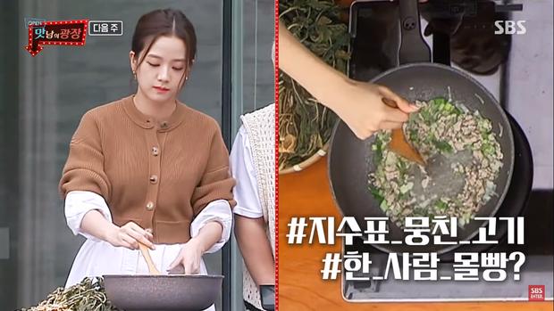 Đi show ẩm thực, Jisoo (BLACKPINK) tiết lộ việc kén chọn đến mức phải giả vờ bị dị ứng để... khỏi ăn - Ảnh 4.
