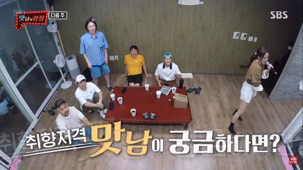Đi show ẩm thực, Jisoo (BLACKPINK) tiết lộ việc kén chọn đến mức phải giả vờ bị dị ứng để... khỏi ăn - Ảnh 5.