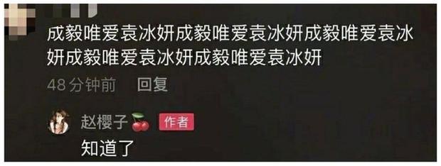 Bị fan đôi trẻ Lưu Ly Mỹ Nhân Sát ném đá tận nhà, tình mới của Thành Nghị đáp trả khiến dân tình tranh cãi gay gắt - Ảnh 1.