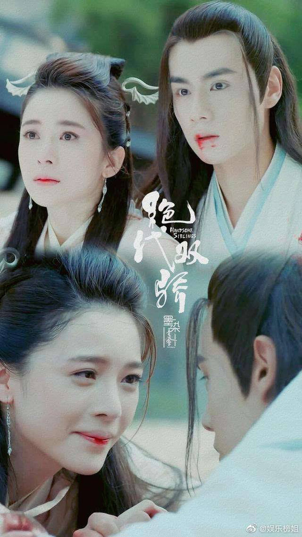 Hồ Nhất Thiên lộ ảnh hẹn hò với bạn diễn Tuyệt Đại Song Kiêu, fan tố nhà gái cố tình khoe mẽ - Ảnh 5.