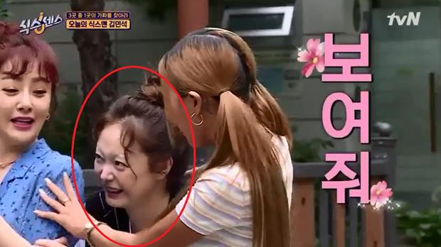Jeon So Min xấu hổ, không dám chạm mặt trai đẹp vì hàng lông mày... Mai Ngô - Ảnh 1.