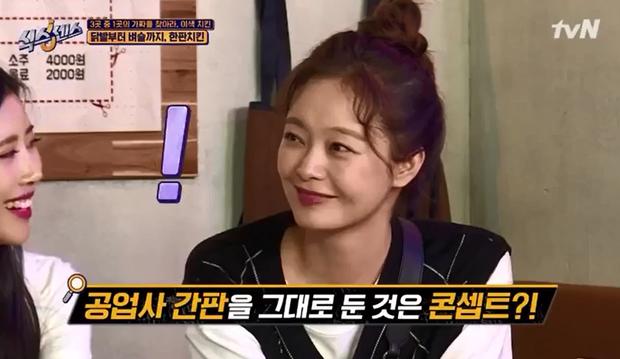 Jeon So Min xấu hổ, không dám chạm mặt trai đẹp vì hàng lông mày... Mai Ngô - Ảnh 7.