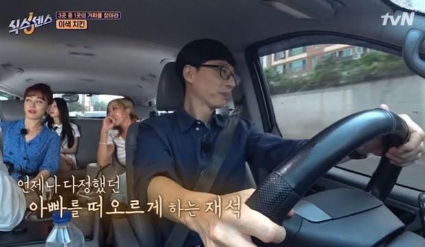 Sẵn sàng tát bay mặt đàn anh, nhưng rapper chị đại lại phải nhắn tin xin lỗi Yoo Jae Suk sau mỗi lần ghi hình? - Ảnh 2.