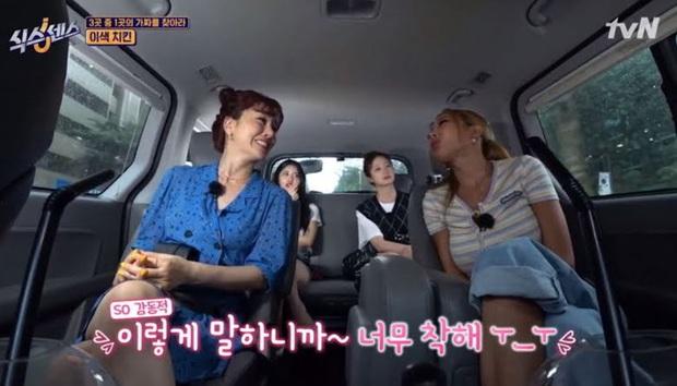 Sẵn sàng tát bay mặt đàn anh, nhưng rapper chị đại lại phải nhắn tin xin lỗi Yoo Jae Suk sau mỗi lần ghi hình? - Ảnh 3.