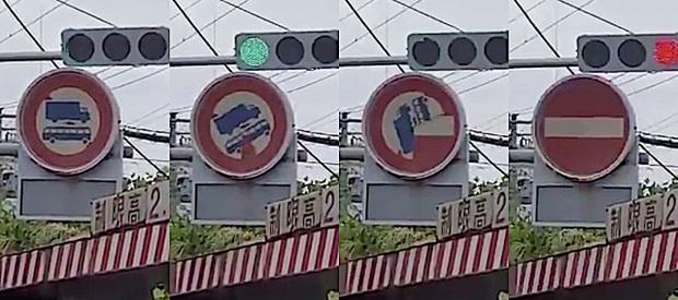 """Lại là """"xứ sở diệu kỳ"""" Nhật Bản: Đến cả biển báo giao thông công cộng cũng khiến du khách kinh ngạc vì quá hiện đại - Ảnh 1."""