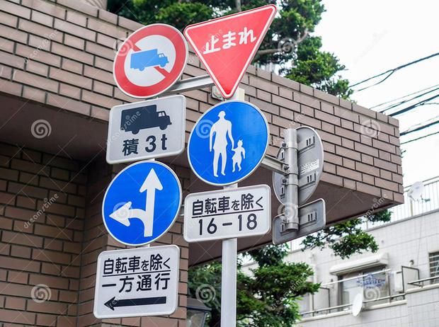 """Lại là """"xứ sở diệu kỳ"""" Nhật Bản: Đến cả biển báo giao thông công cộng cũng khiến du khách kinh ngạc vì quá hiện đại - Ảnh 3."""