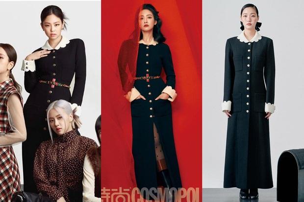 Jennie, Tống Thiến đều sang như bà hoàng khi đụng váy nhưng đến Kim Go Eun sao lại có biểu cảm khó phân định thế này - Ảnh 7.
