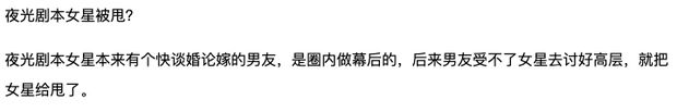 Mật báo Cbiz: Phạm Băng Băng chiêu trò mang thai, Đặng Luân - Lý Hiện đấu đá căng đét, Hoàng Tử Thao rời khỏi Cbiz? - Ảnh 12.