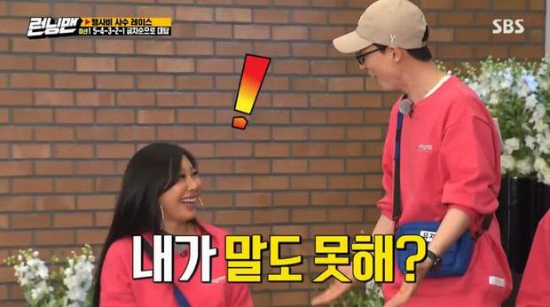 Sẵn sàng tát bay mặt đàn anh, nhưng rapper chị đại lại phải nhắn tin xin lỗi Yoo Jae Suk sau mỗi lần ghi hình? - Ảnh 5.