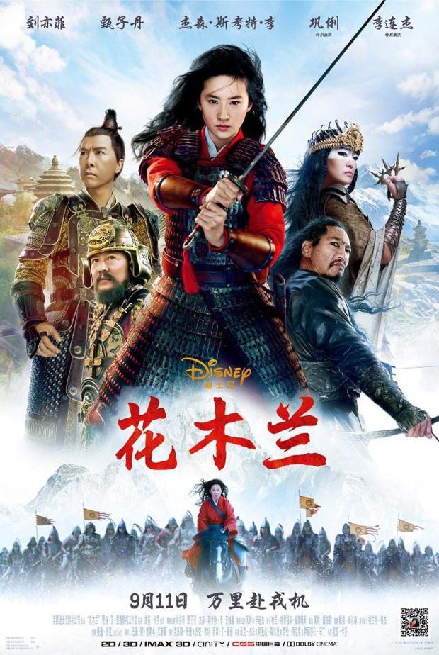 """Mulan chính thức tiến đánh rạp Trung với poster cũ mèm như """"năm 1900 hồi đó"""" - Ảnh 5."""