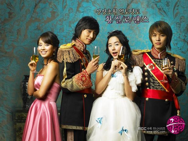 Nhìn lại kiểu tóc của thái tử phi Yoon Eun Hye 14 năm trước vẫn thấy xinh, có kiểu còn là hot trend bây giờ - Ảnh 1.