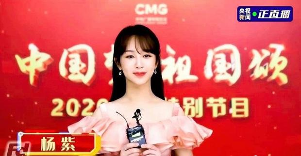 Màn đọ sắc sự kiện khủng nhất tối nay: Dương Tử gây bão Weibo, Nhiệt Ba - Angela Baby và dàn mỹ nhân tạo nên bữa tiệc visual - Ảnh 3.