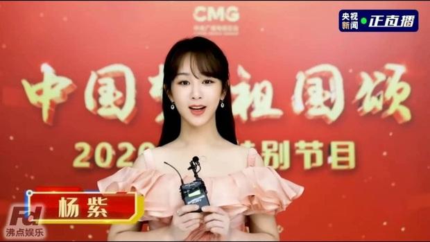 Màn đọ sắc sự kiện khủng nhất tối nay: Dương Tử gây bão Weibo, Nhiệt Ba - Angela Baby và dàn mỹ nhân tạo nên bữa tiệc visual - Ảnh 4.