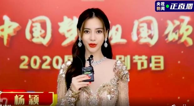 Màn đọ sắc sự kiện khủng nhất tối nay: Dương Tử gây bão Weibo, Nhiệt Ba - Angela Baby và dàn mỹ nhân tạo nên bữa tiệc visual - Ảnh 13.
