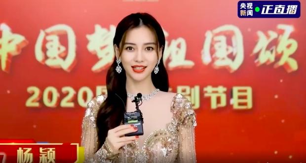 Màn đọ sắc sự kiện khủng nhất tối nay: Dương Tử gây bão Weibo, Nhiệt Ba - Angela Baby và dàn mỹ nhân tạo nên bữa tiệc visual - Ảnh 12.