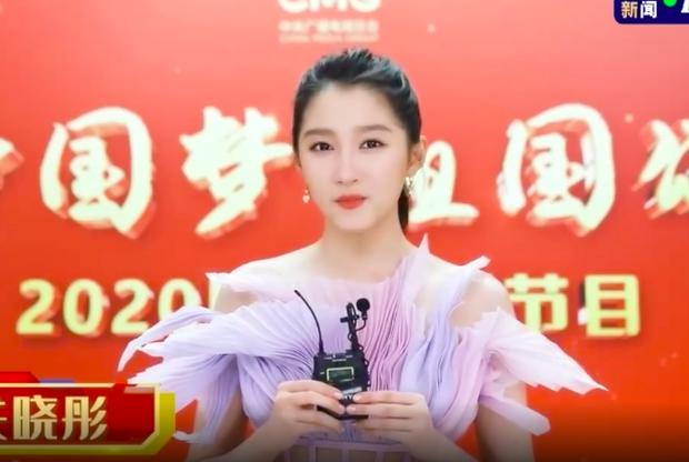 Màn đọ sắc sự kiện khủng nhất tối nay: Dương Tử gây bão Weibo, Nhiệt Ba - Angela Baby và dàn mỹ nhân tạo nên bữa tiệc visual - Ảnh 17.