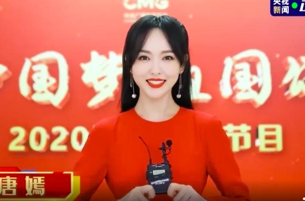 Màn đọ sắc sự kiện khủng nhất tối nay: Dương Tử gây bão Weibo, Nhiệt Ba - Angela Baby và dàn mỹ nhân tạo nên bữa tiệc visual - Ảnh 20.