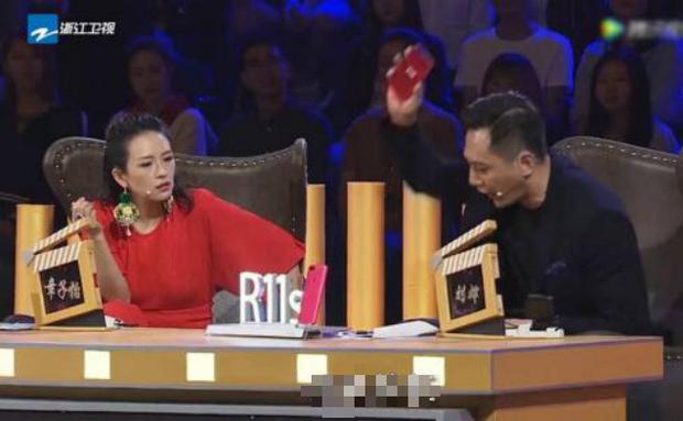 Đậu hủ thối: Món ăn kinh hoàng khiến siêu sao Trung Quốc Chương Tử Di ớn tới già vì nụ hôn ám mùi hôi của bạn diễn - Ảnh 2.