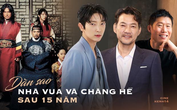 Huyền thoại King and the Clown sau 15 năm: Lee Jun Ki vẫn ở đỉnh cao nhan sắc, nam phụ thăng hạng ông hoàng phòng vé - Ảnh 1.