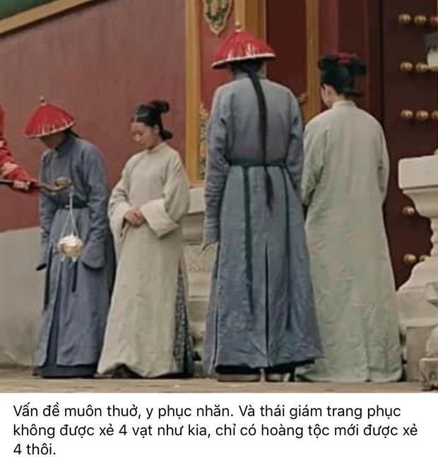 5 vụ bê bối cổ phục Hoa ngữ gây rúng động: Dàn mỹ nữ Võ Tắc Thiên dính chấu vì hở bạo, Diên Hi Công Lược càng soi càng sạn - Ảnh 20.