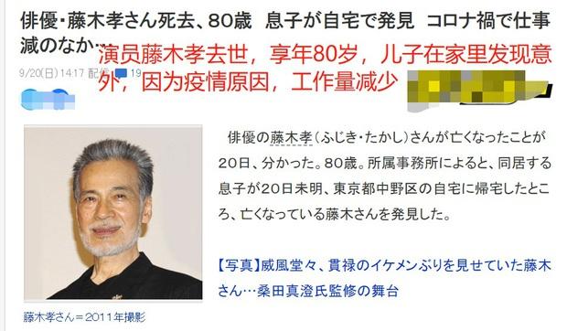 Sau Ashina Sei, Jbiz đón nhận tin sốc: Thêm 1 bạn diễn đóng Bloody Monday với Haruma Miura tự sát, xót xa với tâm thư để lại - Ảnh 2.