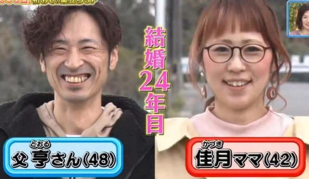 Cặp vợ chồng Nhật Bản cưới hơn 20 năm, sinh 12 đứa con nếp tẻ có đủ, hé lộ cuộc sống mỗi ngày khiến cộng đồng mạng sửng sốt - Ảnh 1.