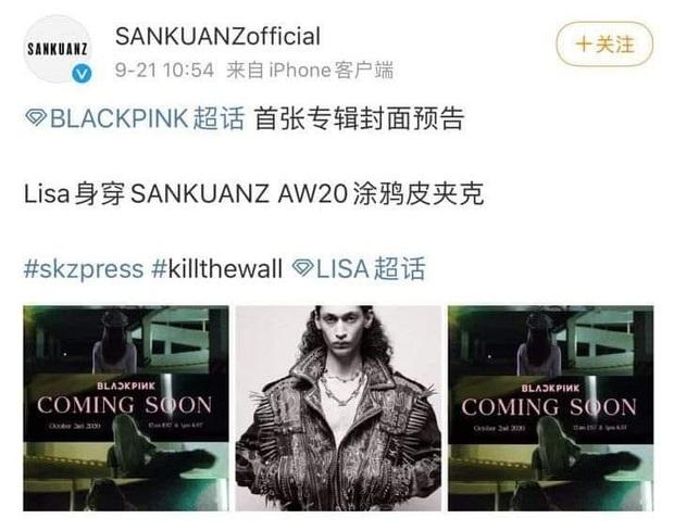 Fan BLACKPINK đã nhận diện được idol trên ảnh teaser bằng cách... nhìn outfit đoán đại sứ thương hiệu? - Ảnh 4.