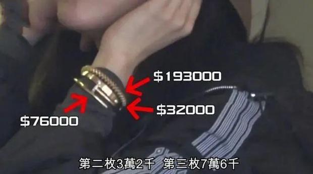 Cuộc sống của con dâu Lọ Lem nhà trùm sòng bạc Macau hậu ly hôn: Nhận 300 triệu/ tháng nhưng chịu cảnh giống hệt Ming Xi - Ảnh 5.
