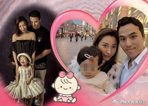Cuộc sống của con dâu Lọ Lem nhà trùm sòng bạc Macau hậu ly hôn: Nhận 300 triệu/ tháng nhưng chịu cảnh giống hệt Ming Xi - Ảnh 2.