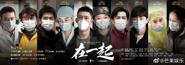 Hoàng Cảnh Du nổi bần bật ở poster toàn sao xịn của phim chống dịch, dân tình bức xúc: Như một trò đùa? - Ảnh 1.