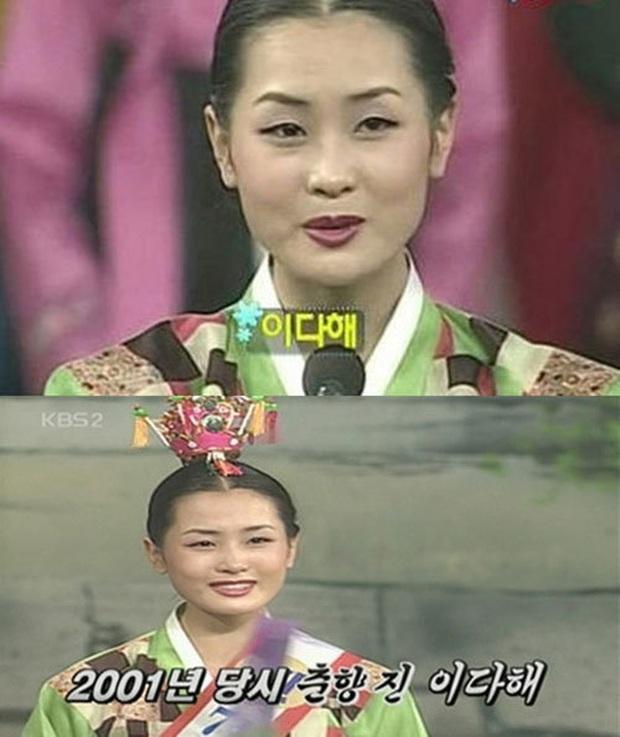 """Mỹ nhân """"dao kéo"""" thị phi nhất Kbiz Lee Da Hae: Hiện tượng 1 thời sụp đổ vì nghi án bán dâm, tình yêu bất ngờ với ca sĩ mát xa đèn mờ - Ảnh 4."""