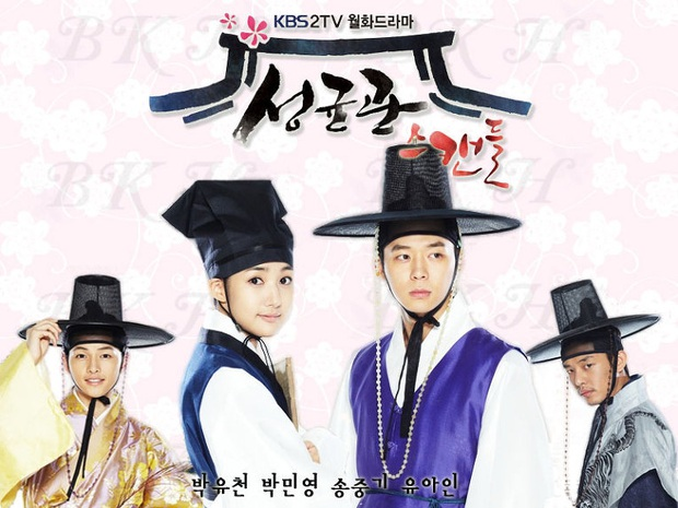Dàn sao Sungkyunkwan Scandal sau 10 năm: Park Yoo Chun ngập ngụa bê bối, Park Min Young thăng hạng cả tài lẫn sắc - Ảnh 1.