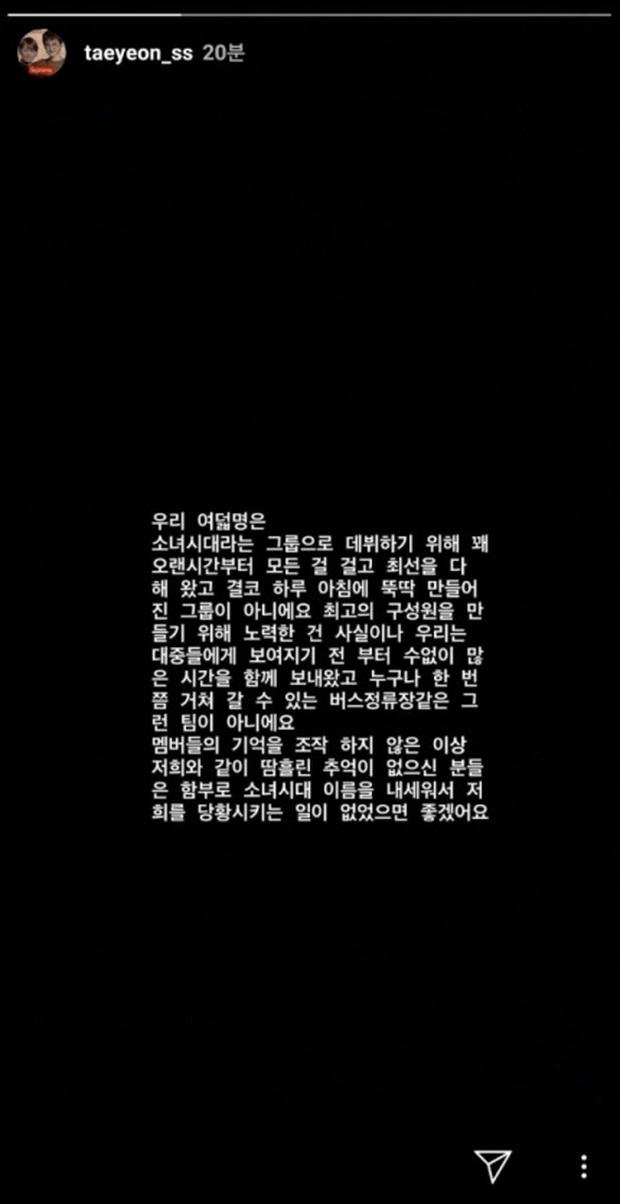 Tóm lại 9 lần trong quá khứ Jessica cố tình cà khịa SNSD: Từ Taeyeon, Tiffany, Yoona đến những dịp đặc biệt của nhóm đều không tha! - Ảnh 12.