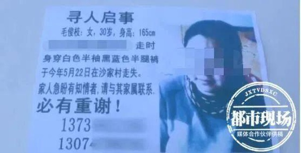 Người phụ nữ đột ngột mất tích bí ẩn, sau 8 năm gia đình nhận được tin báo đã tìm được nhưng lại ở trong nhà xác bệnh viện - Ảnh 1.