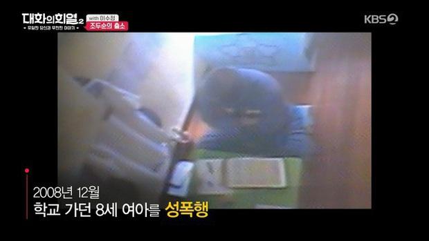 Phỏng vấn bố bé Nayoung trước thời điểm kẻ ấu dâm gây ám ảnh Hàn Quốc được trả tự do: Con gái tôi vẫn luôn phải mặc tã, không dám xem TV - Ảnh 5.