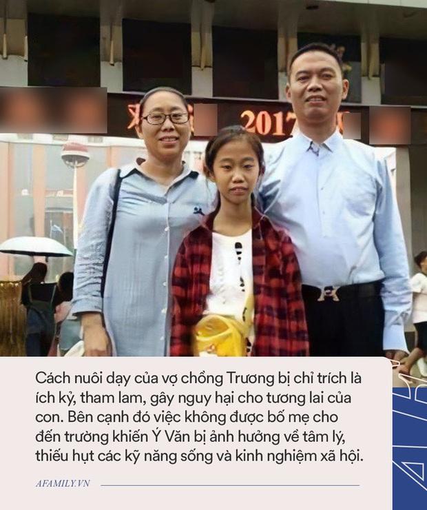 Cô bé gây sốt vì 10 tuổi đã vào đại học, ra trường được mời làm giáo viên nhưng hóa ra tất cả chỉ là một vố lừa to tổ chảng - Ảnh 7.
