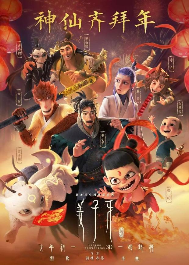 Hẹn hò hụt với khán giả từ Tết, Khương Tử Nha chốt kèo trở lại nhân tiện nhá hàng boy band cực chất - Ảnh 1.