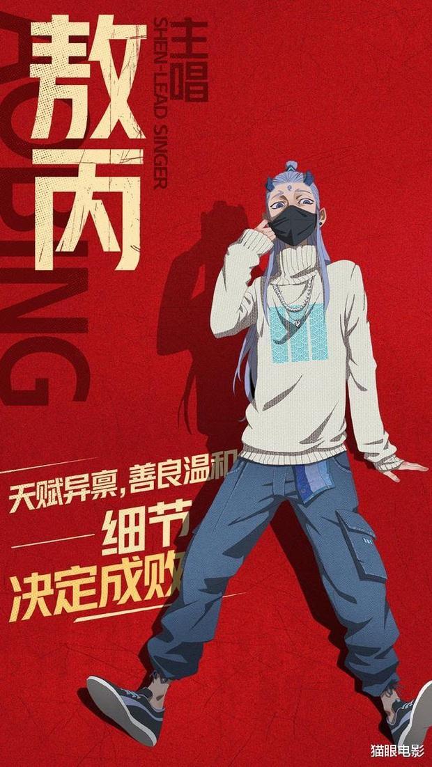 Hẹn hò hụt với khán giả từ Tết, Khương Tử Nha chốt kèo trở lại nhân tiện nhá hàng boy band cực chất - Ảnh 6.