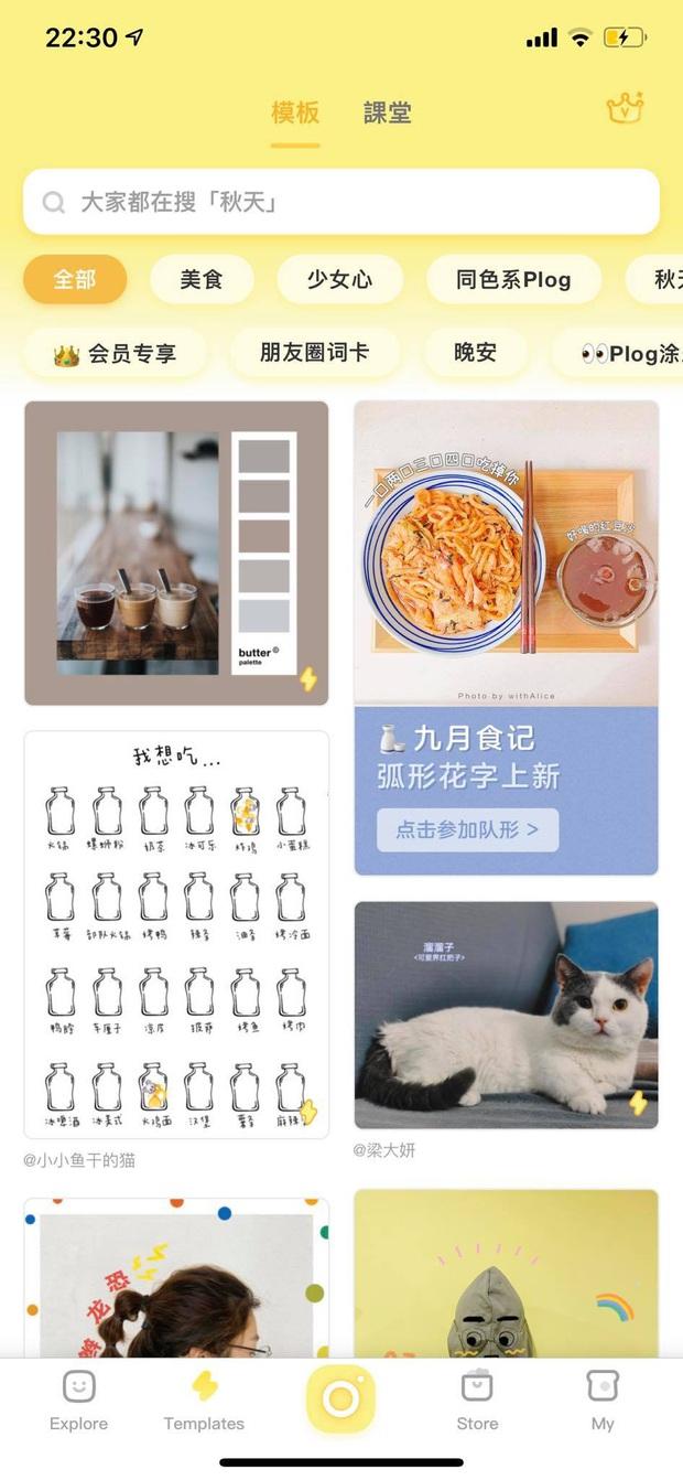 Đu trend chỉnh ảnh, chơi video với hiệu ứng kira kira xịn sò, ảo diệu như Bích Phương, Chi Pu - Ảnh 6.